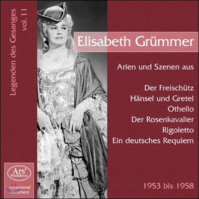 Elisabeth Grummer 성악의 전설 11집 - 베버 / 베르디: 오페라 아리아 / 브람스: 독일 레퀴엠 (Weber / Verdi: Arias / Brahms: Ein Deutsches Requiem)
