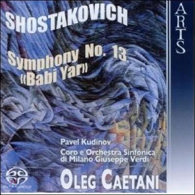 Oleg Caetani 쇼스타코비치: 교향곡 13번 '바비 야르' (Shostakovich: Symphony No.13 'Babi Yar')