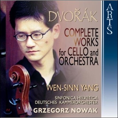 Wen-Sinn Yang 드보르작: 첼로와 오케스트라를 위한 작품 전집 (Dvorak: Complete Works for Cello and Orchestra)