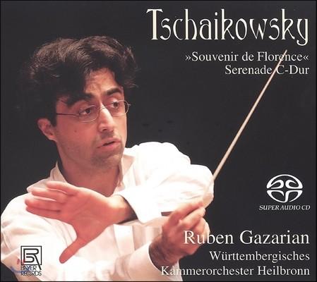 Ruben Gazarian 차이코프스키: 플로렌스의 추억, 세레나데 (Tchaikovsky: Souvenir de Florence, Serenade)