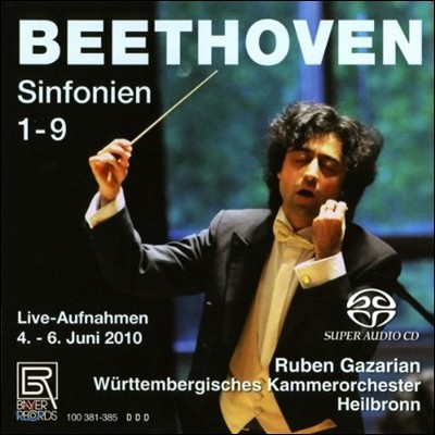 Ruben Gazarian 베토벤: 교향곡 1-9번 (Beethoven: The Complete Symphonies)