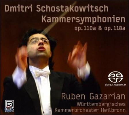 Ruben Gazarian 쇼스타코비치: 실내 교향곡 (Shostakovich: Chamber Symphonies Op.110a, 118a, Lady Macbeth Adagio)
