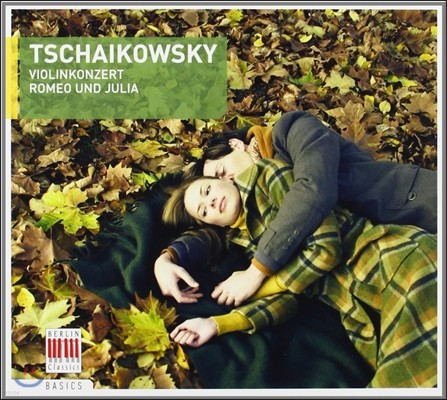 Christian Funke 차이코프스키: 바이올린 협주곡, 로미오와 줄리엣 (Tchaikovsky: Violin Concerto Op.35, Romeo And Juliet)