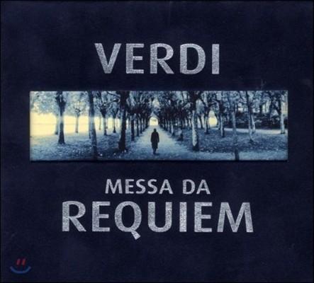 Giuseppe Patane 베르디: 레퀴엠 (Verdi: Requiem)