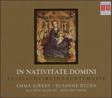 Emma Kirkby 주님의 탄생 - 크리스마스 음악의 향연 (In Nativitate Domini - Festliche Weihnachtsmusik)