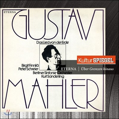 Kurt Sanderling 말러: 대지의 노래 (Mahler: Das Lied Von Der Erde)