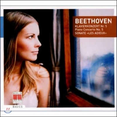 Dieter Zechlin 베토벤: 피아노 협주곡 5번 '황제', 소나타 '작별' (Beethoven: Piano Concerto Op.73 'Emperor', Sonata Op.81a 'Les Adieux')