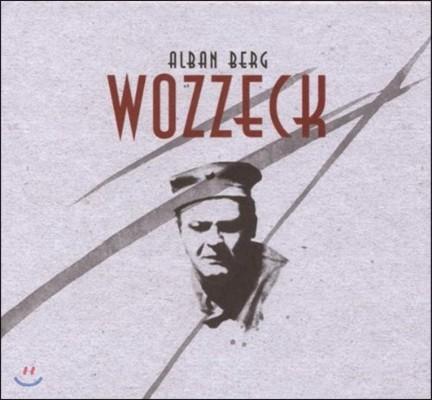 Herbert Kegel / Theo Adam 알반 베르그: 보체크 (Alban Berg: Wozzeck)