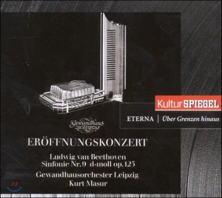 Kurt Masur 베토벤: 교향곡 9번 '합창' (Beethoven: Symphony Op.125 'Choral')