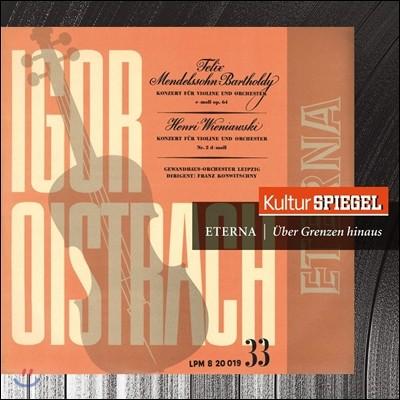 Igor Oistrakh 멘델스존 / 비에니아프스키 / 바흐: 바이올린 협주곡 (Mendelssohn / Wieniawski / Bach: Violin Concertos)