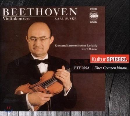 Karl Suske / Kurt Masur 베토벤: 바이올린 협주곡, 로망스 (Beethoven: Violin Concerto Op.61, Romances)