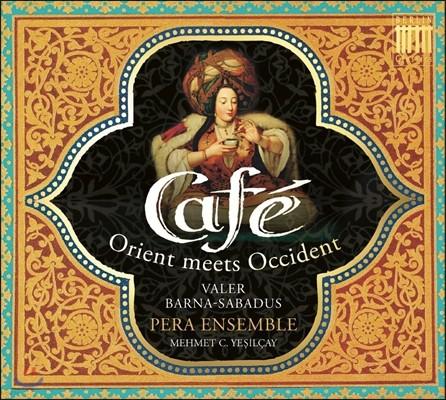 Pera Ensemble 카페, 동양과 서양이 만나다 - 바로크 음악과 오스만 투르크 궁정 음악 (Cafe - Orient Meets Occident)