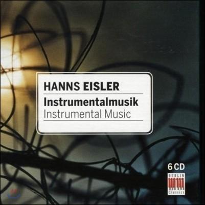 한스 아이슬러: 기악 작품집 (Hanns Eisler: Instrumental Music)