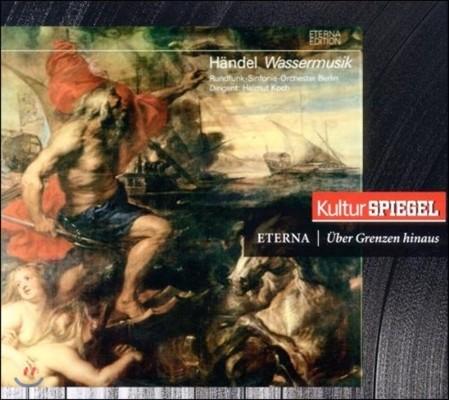 Helmut Koch 헨델: 수상음악, 왕궁의 불꽃놀이 (Handel: Water Music, Fireworks Music)