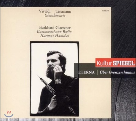 Burkhard Glaetzner 비발디 / 텔레만: 오보에 협주곡 (Vivaldi / Telemann: Oboe Concertos)