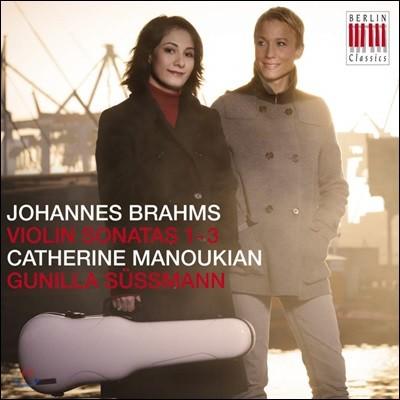 Catherine Manoukian 브람스: 바이올린 소나타 1-3번, 스케르초 (Brahms: Violin Sonatas, Scherzo)