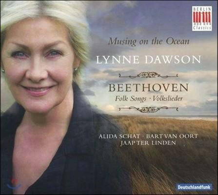 Lynne Dawson 베토벤: 영국 민요집 - 웨일즈, 아일랜드, 스코틀랜드 민요 편곡 (Musing on the Ocean - Beethoven: Folk Songs)