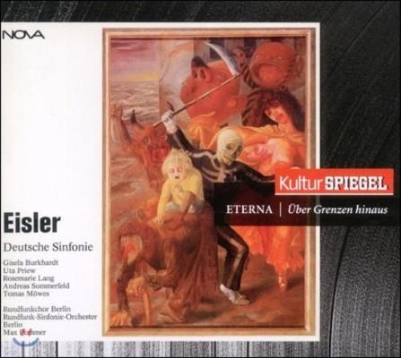 Max Pommer 한스 아이슬러: 독일 교향곡 (Hanns Eisler: Deutsche Sinfonie)