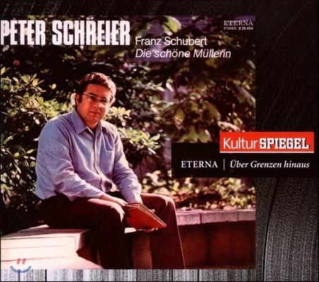 Peter Schreier 슈베르트: 아름다운 물방앗간의 아가씨 (Schubert: Die Schone Mullerin)