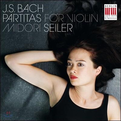 Midori Seiler 바흐: 무반주 바이올린 파르티타 1, 2, 3번 (Bach: Partitas For Violin Solo BWV1002, 1004, 1006)