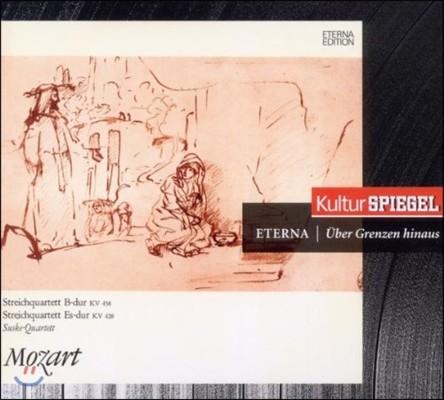 Suske Quartett 모차르트: 현악 사중주 16번 사냥, 17번, 21번 프로이센 (Mozart: String Quartets K.428, K.458 Hunt, K.575 Prussian)