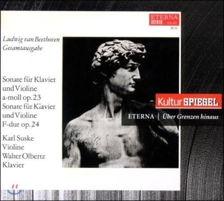 Karl Suske 베토벤: 바이올린 소나타 4, 5 '봄', 9번 '크로이처' (Beethoven: Violin Sonatas Op.23, 24 'Spring', 47 'Kreutzer')