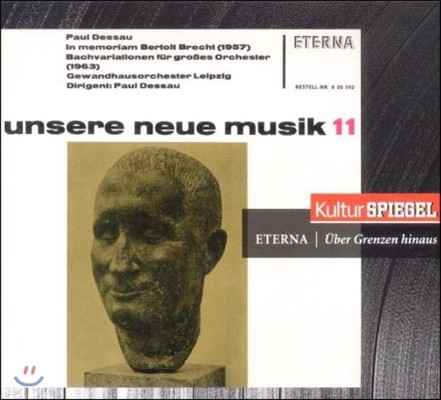 Paul Dessau 파울 데사우: 베르톨트 브레히트를 기리며, 바흐 변주곡 (Dessau: In Memoriam Bertolt Brecht, Bach Variations)