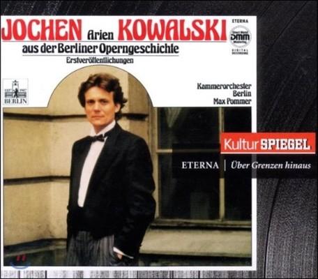 Jochen Kowalski 베를린 오페라의 역사 - 그라운 / 텔레만 / 하세: 아리아 (Arias from Operas of Berlin - Graun / Telemann / Hasse)