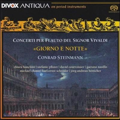 Conrad Steinmann 비발디: 리코더 협주곡집 '밤과 낮' (Vivaldi: Recorder Concerto 'Giorno e Notte')