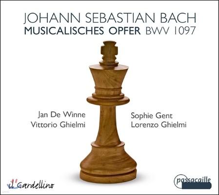 Jan De Winne 바흐: 음악의 헌정 (Bach: Musical Offering BWV1097)