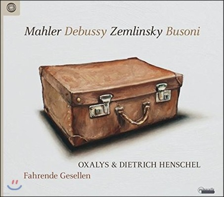 Oxalys & Dietrich Henschel 방황하는 젊은이 - 말러 / 드뷔시 / 쳄린스키 / 부소니: 가곡집 (Fahrenden Gesellen - Mahler / Debussy / Zemlinsky / Busoni)