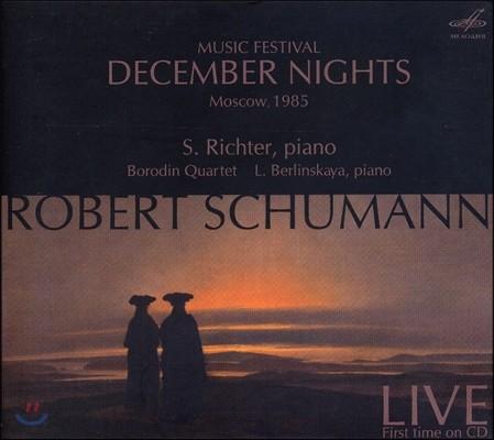 Sviatoslav Richter 1985년 모스크바 푸쉬킨 박물관 '12월의 밤 음악제' - 슈만 ('Music Festival December Nights' Moscow - Schumann)