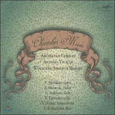 Vladimir Spivakov 코렐리 / 비발디: 실내악 작품집 (Corelli / Vivaldi: Chamber Music)
