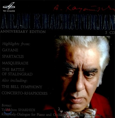 Leonid Kogan 하차투리안 기념 에디션 - 스파르타쿠스, 교향곡 2번 '종' (Khachaturian Anniversary Edition - Spartacus, Bell Symphony)