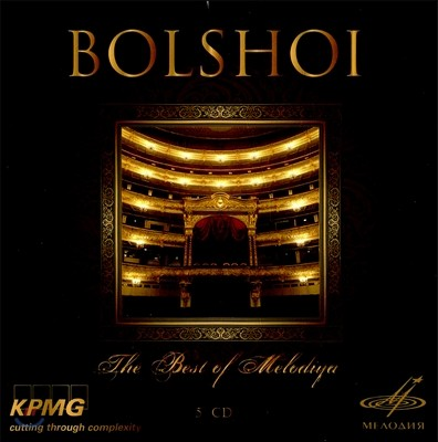 Evgeny Svetlanov 볼쇼이 - 베스트 오브 멜로디아 (Bolshoi - The Best of Melodiya)