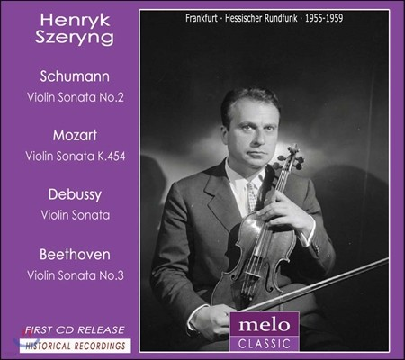 Henryk Szeryng 슈만 / 모차르트 / 드뷔시 / 베토벤: 바이올린 소나타 (Schumann / Mozart / Debussy / Beethoven: Violin Sonatas)