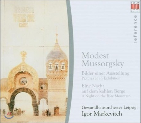Igor Markevitch 무소르그스키: 전람회의 그림 (Mussorgsky: Pictures At An Exhibition)