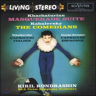 Kirill Kondrashin 하차투리안: 가면 무도회 모음곡 / 카발레프스키: 코미디언 [LP]