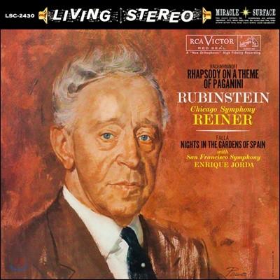 Arthur Rubinstein 라흐마니노프: 파가니니 광시곡 / 파야: 스페인 정원의 밤 (Rachmaninov: Paganini Rhapsody) [LP]