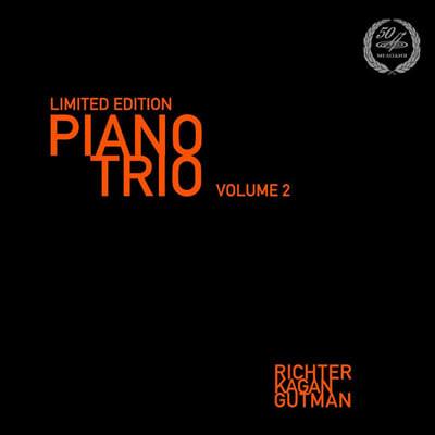Sviatoslav Richter 라벨: 피아노 삼중주 - 한정반 2집 (Ravel: Piano Trio - Limited Edition Numbered)