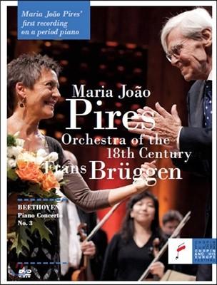 Maria Joao Pires 베토벤: 피아노 협주곡 3번 (Beethoven: Piano Concerto No.3)