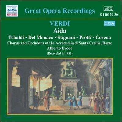 Renata Tebaldi / Alberto Erede 베르디: 아이다 (Verdi: Aida)