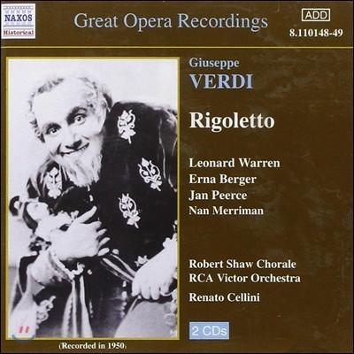 Leonard Warren / Renato Cellini 베르디: 리골레토 (Verdi: Rigoletto)