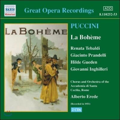 Alberto Erede / Renata Tebaldi 푸치니: 라 보엠 (Great Opera Recordings - Puccini: La Boheme)