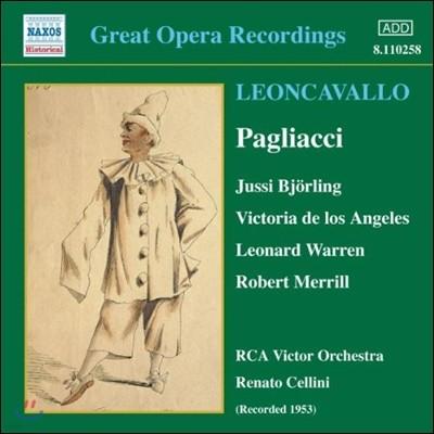Jussi Bjorling / Victoria de los Angeles 레온카발로: 팔리아치 (Great Opera Recordings - Leoncavallo: Pagliacci)