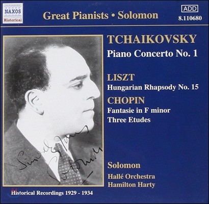 Solomon 차이코프스키: 피아노 협주곡 1번 / 리스트: 헝가리 랩소디 5번 (Great Pianists - Tchaikovsky / Liszt / Chopin)