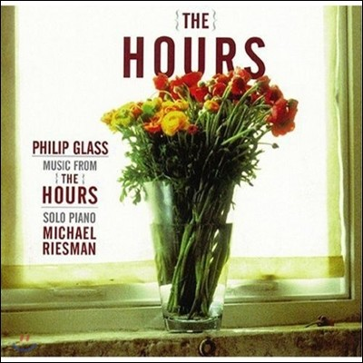Michael Riesman 필립 글래스: `디 아워스` 영화음악 피아노 독주 편곡반 (Philip Glass: Music From `The Hours` OST)