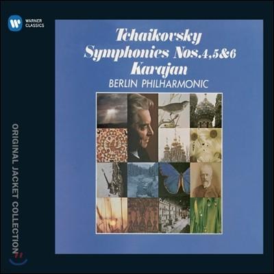 Herbert von Karajan 차이코프스키 : 교향곡 4, 5 & 6번 '비창' (Tchaikovsky : Symphonies Nos. 4, 5  & 6) 헤르베르트 폰 카라얀