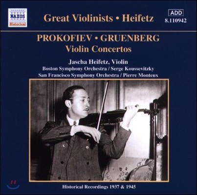 Jascha Heifetz 프로코피에프 / 그륀베르크: 바이올린 협주곡 (Great Violinists - Prokofiev / Gruenberg: Violin Concertos)