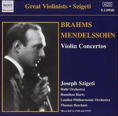 Joseph Szigeti 브람스 / 멘델스존: 바이올린 협주곡 (Great Violinists - Brahms / Mendelssohn: Violin Concertos)